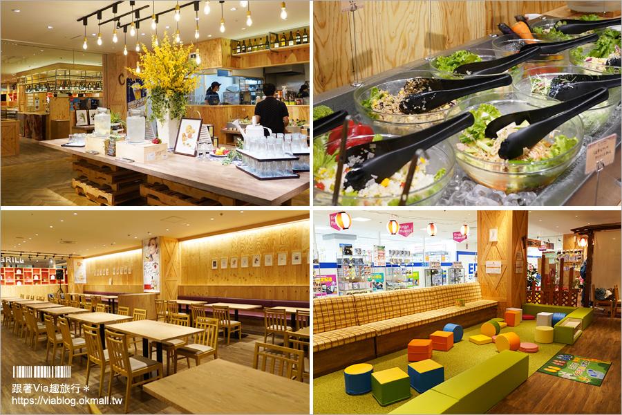 【關西自由行】奈良五日遊(1)DAY1+2~關西機場到奈良交通/M!Nara百貨血拼/奈良百夫長青年旅館
