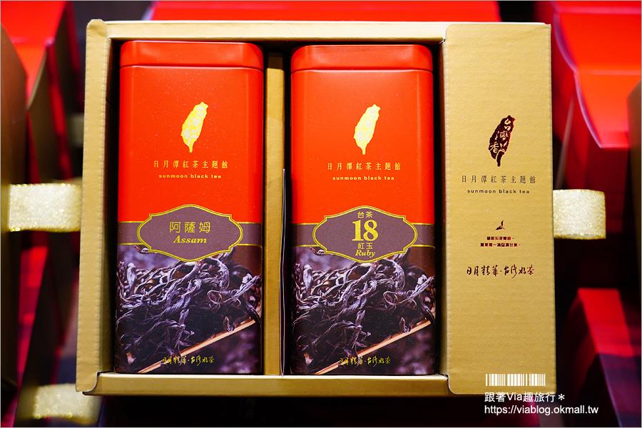【日月潭景點】台灣香日月潭紅茶廠/HOHOCHA喝喝茶~紅茶茶葉蛋免費送!品嚐日月潭紅茶的好去處!