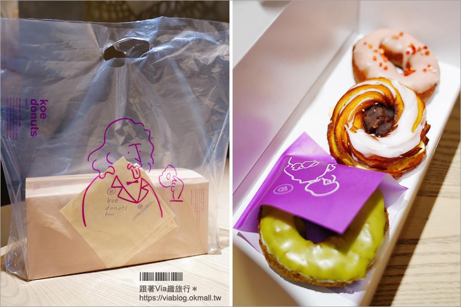 【京都甜點】koé donuts コエ ドーナツ~河原町人氣甜甜圈!隈研吾操刀作品新空間~美味又時尚的人氣甜點咖啡館