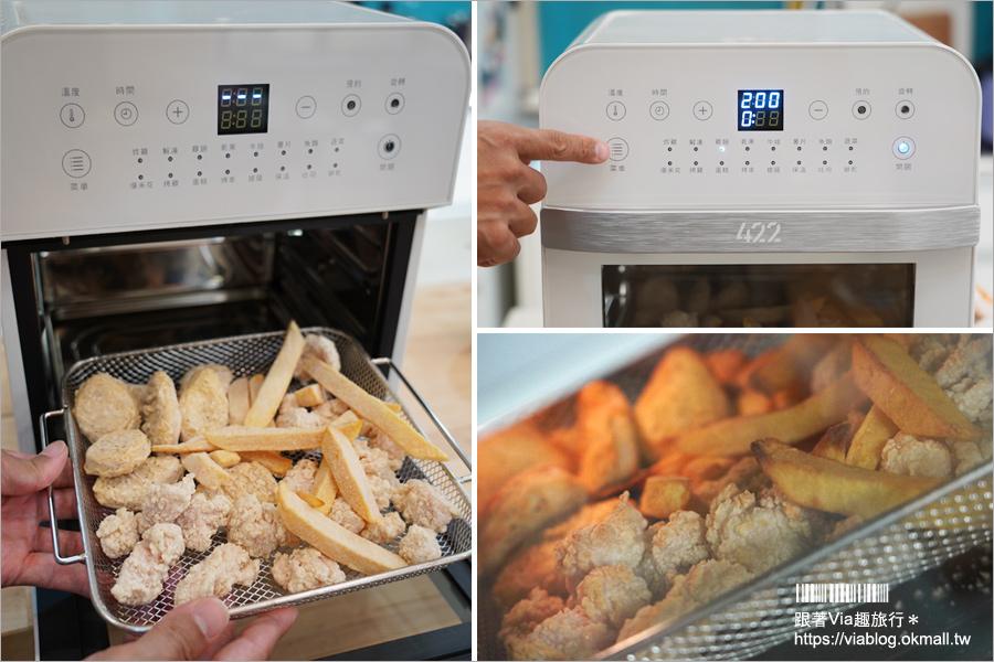 氣炸鍋推薦》限時開團!韓國422Korea最美氣炸鍋&氣炸烤箱~大容量氣炸鍋!美型又好用的開箱心得文來囉!