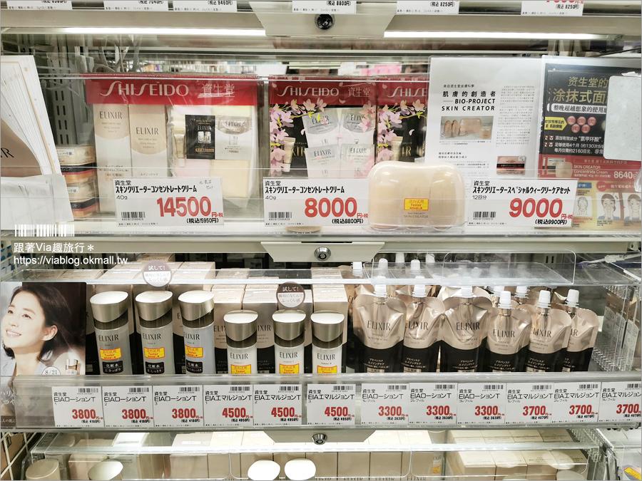 九州藥妝店》福岡天神COSMOS科摩思便宜藥妝~在地人推薦!滿額還能享最高17%的折扣超划算!(文中附折扣優惠券)