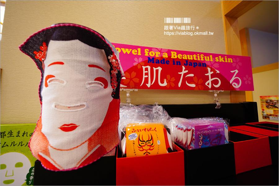 【京都嵐山一日遊】嵐山溫泉‧風風の湯ふふのゆ~嵐山也可以這樣玩!泡個舒服的日歸溫泉再離開~