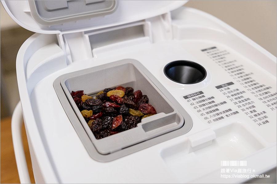 【麵包機推薦】Panasonic日本超人氣麵包機 SD-MDX100,烘焙新手也能烤出超讚麵包!