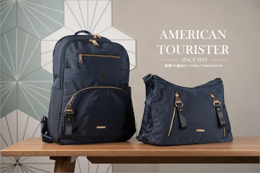 【包包團購】AT美國旅行者Alizee IV~平價時尚的美式包款,獨家全台首賣新色,限時限量開團中!