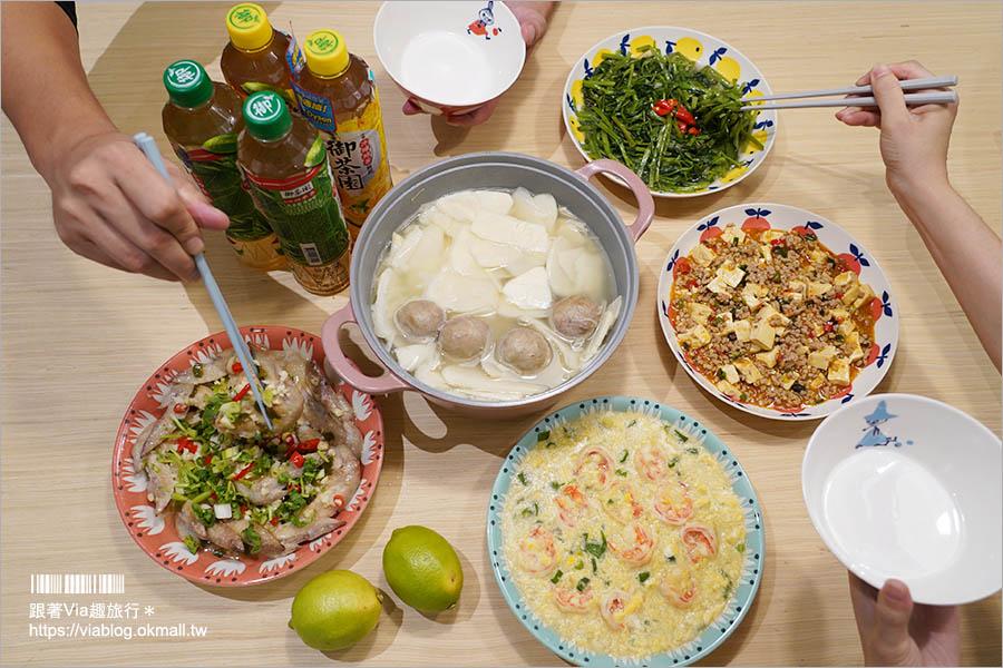 家常菜料理》分享實用菜譜。韓國NEOFLAM美型鍋具~夢幻色彩,天天做菜好心情!