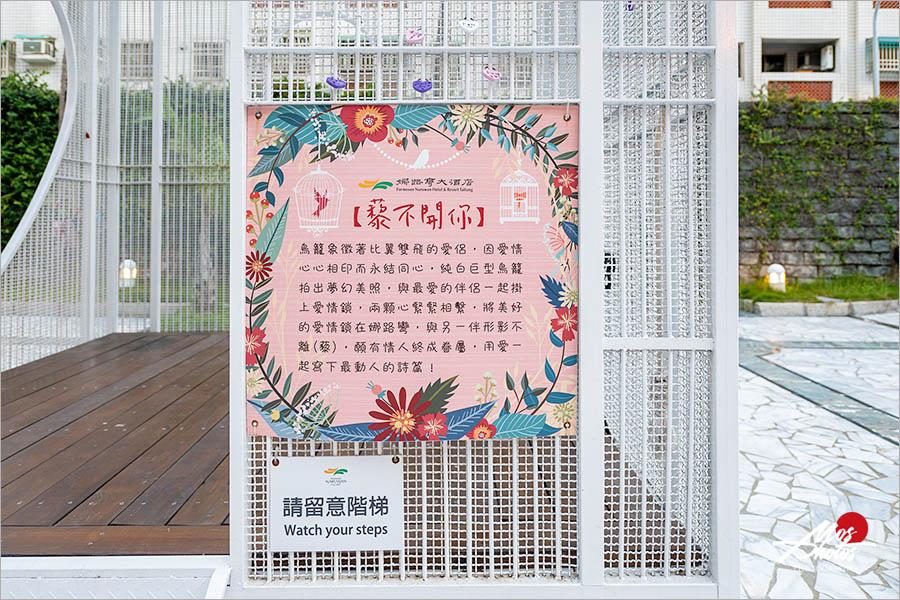 【台東親子飯店推薦】娜路彎大酒店~超大親子館內設施好好玩!親子旅人直接住這裡!!!