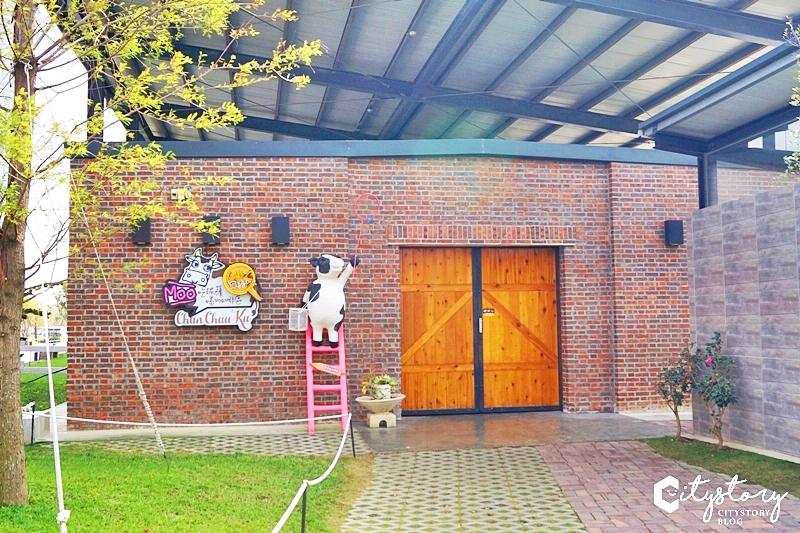 【雲林崙背旅遊景點】千巧谷烘焙工場-快樂牛樂園牧場-超好逛好拍親子歡遊樂園