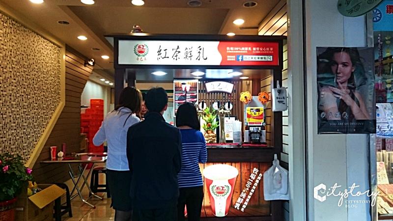 【草屯手搖飲料店】自己來紅茶鮮奶草屯店-手搖杯自己DIY才潮