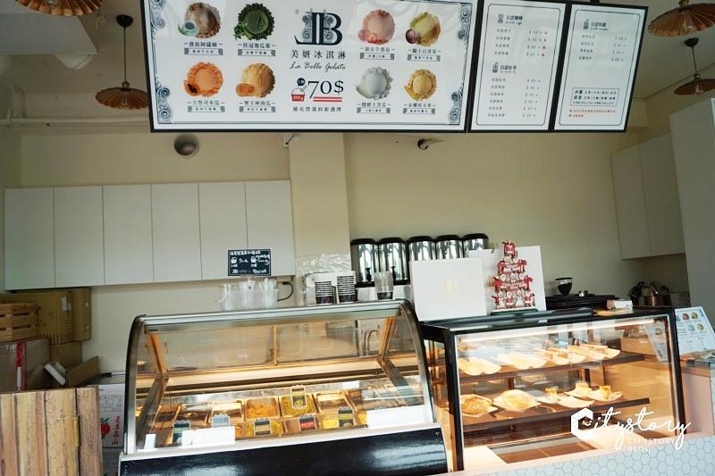 【埔里冰淇淋】La Bello美妍冰淇淋-苦瓜地瓜葉冰淇淋,英倫哈利波特房好吃又好玩