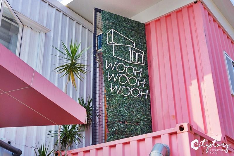 【台中早午餐】WOOH WOOH WOOH-粉紅貨櫃屋文青早午餐-好拍地景3D圖-IG熱點再一發
