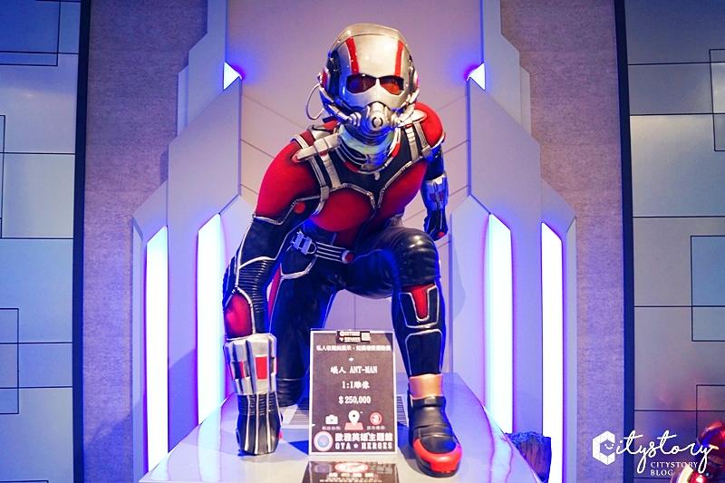 【台中北屯】歐雅英雄主題館~總太2020最新熱門打卡點!!電影漫威英雄1比1雕像帥氣現身
