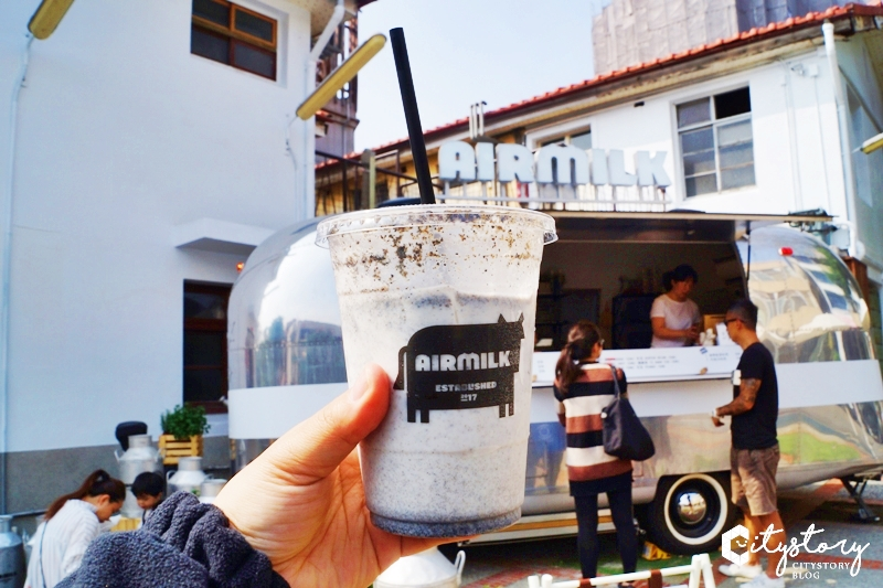 【台中審計新村】AirMilk 牛奶吧-復古野營餐車出沒在審計新村啦!小農鮮乳香濃順口