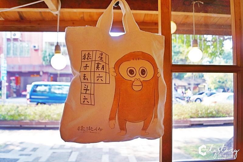 【雲林雲中街美食】Offer bananie 猿樂作手作處~猿糕丸專賣-雲中街聚落猴子臉日式小點心