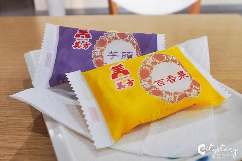 【台中大里美食】美方芋仔冰城-總店~團購名品紮實冰淇淋雪糕,夏天必嚐冰品