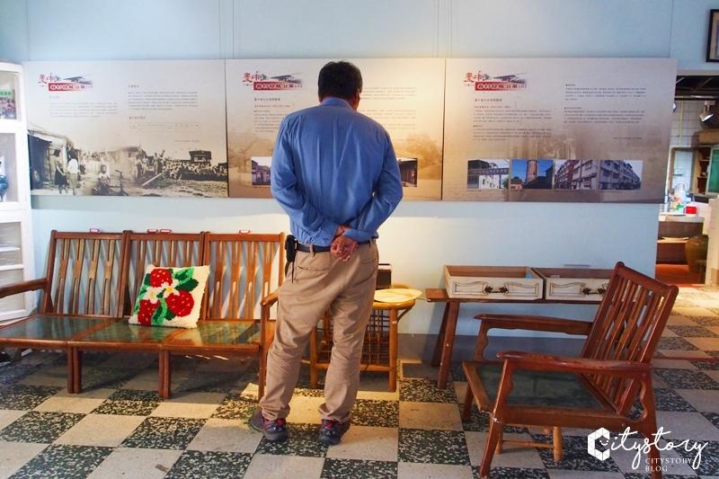 【台中北屯景點】臺中市眷村文物館~回憶那年代裡的眷村點滴故事