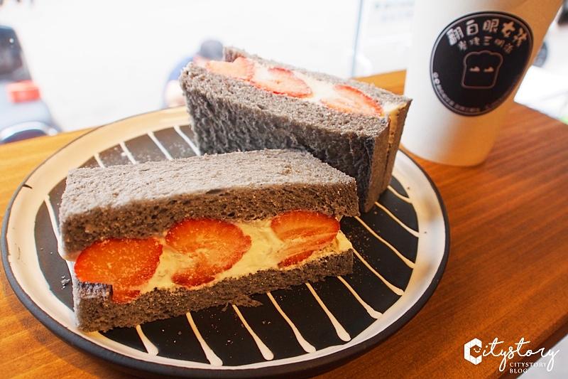 【台中炭烤三明治】翻白眼女孩炭烤三明治~網美必點好拍黑色系貨櫃屋餐廳