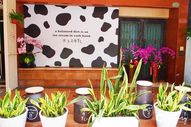 【高雄西子灣甜點】Ootoro Milk 大とろ牛乳 高雄本舖~西子灣最夯散步甜點牛奶冰-整面多肉牆