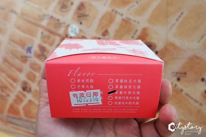 【高雄鹽埕區美食】阿綿麻糬~傳統麻糬甜蜜推薦,大顆好吃水果大福不得不造訪