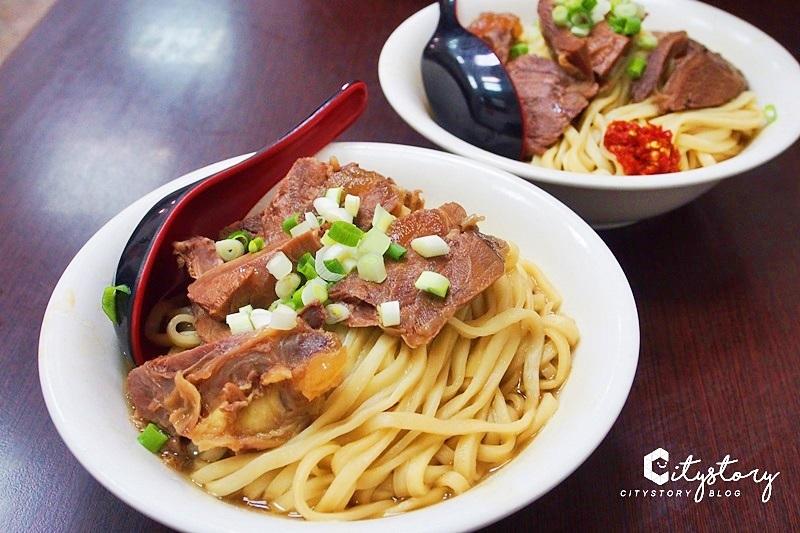 【高雄鹽埕區美食】港園牛肉麵館~在地人推薦-老字號排隊名店,實在好吃