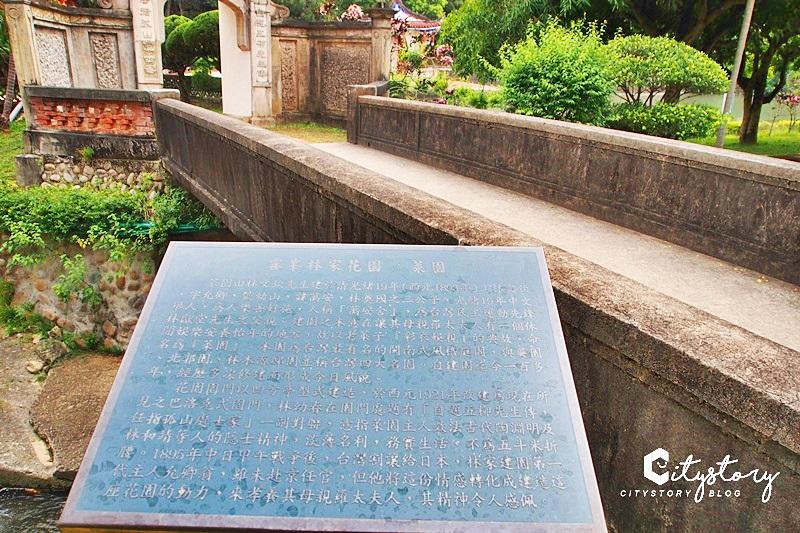 【台中霧峰景點】林家萊園~藏在高中校園內免費國定古蹟景點-優美古典小橋流水