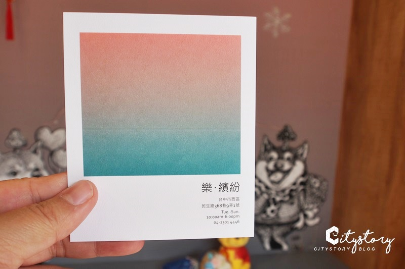 【台中審計新村】Coloré 樂•繽紛~審計新村最夯漸層感夢幻飲料