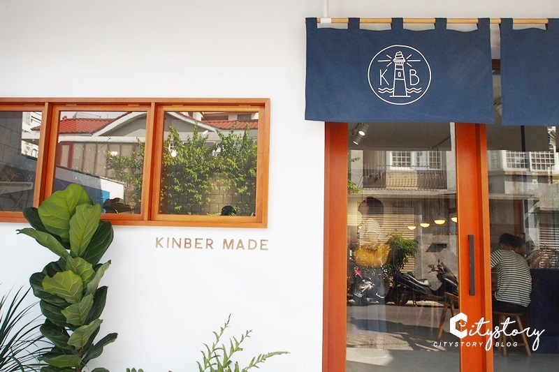 【台中霜淇淋】Kinber 金帛手製~夏日消暑渡假風老宅-燈塔霜淇淋-鯛魚燒3D壁畫