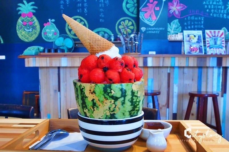 【台中大里冰店】新南五五製氷所-半顆西瓜的水果剉冰新鮮好吃,復古窗框打卡美食