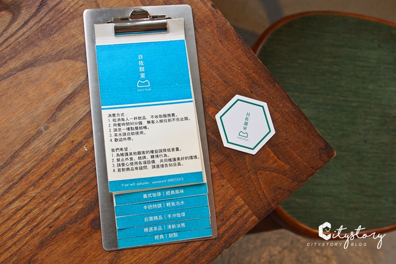 【彰化員林下午茶】日佐甜室~老宅喝下午茶緩時光,日系甜點蛋糕咖啡廳