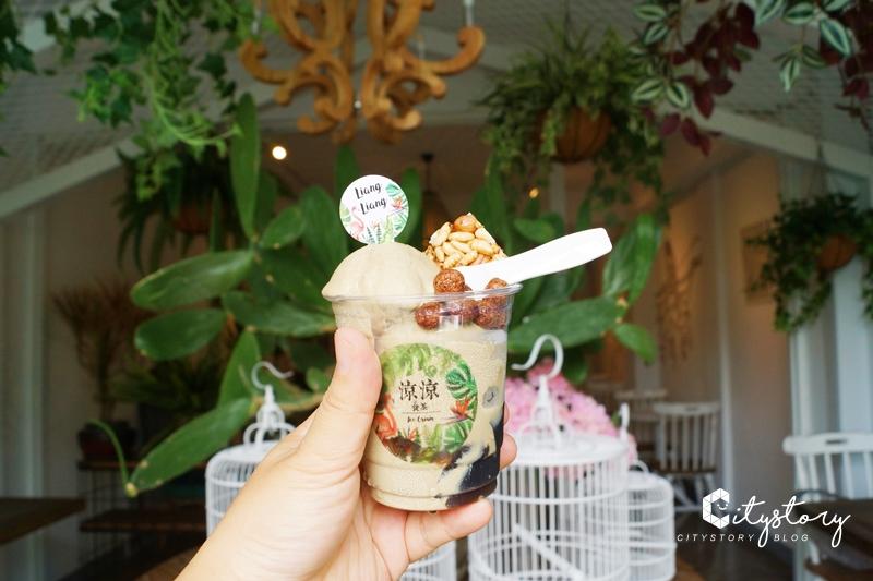 草屯下午茶餐廳》涼涼食茶~最新IG打卡熱點,情侶必訪夢幻花園冰淇淋