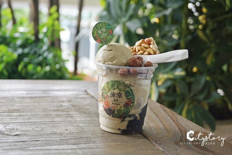 【草屯下午茶餐廳】涼涼食茶~最新IG打卡熱點,情侶必訪夢幻花園冰淇淋
